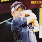 【動画あり】安楽拓也プロのドラコンイベントを見学してきました
