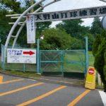 【練習ラウンド】天野山パブリックゴルフ場 2016/07/03